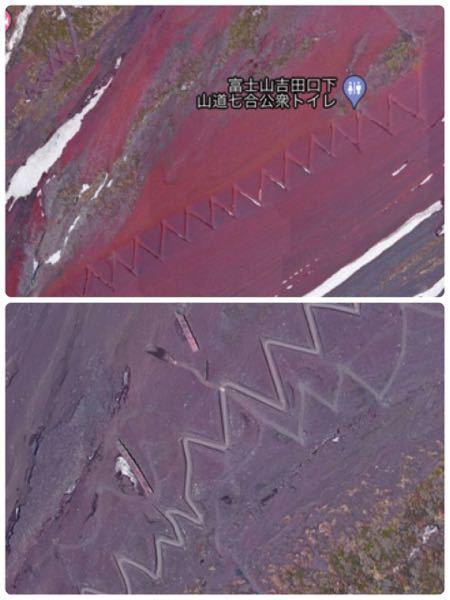 富士山の登山道についてですが、Googleで見てたらこんなジグザグの道だったのですが、これは真っ直ぐだと急勾配すぎてきついから、登る人の事考えて多少時間はかかるけど、勾配を和らげるために、こんな風にジグザグ にしてあるんですか?