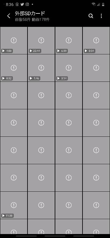 スマホのギャラリーデータを削除をしたらSDカードがこんなふうになりましたどうしたらいいですか?
