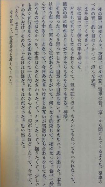この本なんの本が分かる方いませんか