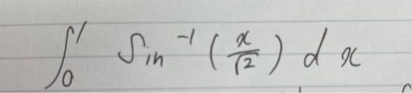 大学微分積分 この問題途中式含め教えてください!