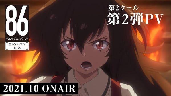 このアニメのキャラの名前を教えてください!