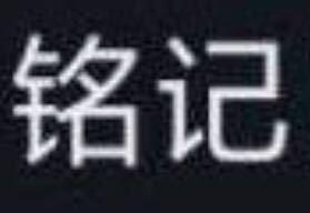 これってなんて書いてあるんでしょうか?
