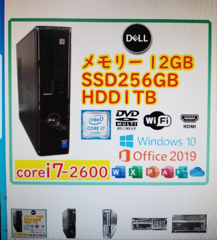 先日、オークションにて中古のパソコンを購入しました。このパソコンにメモリ?を増設して、速度を速くする事は可能でしょうか? 最大どれくらい(GB)まで可能ですか? また、メモリの増設はいくらくらいかかりますか?そして素人でも増設は出来ますか? パソコンに全くといっていいほど無知なので どなたか分かりやすく教えて頂ければと思い投稿しました。宜しくお願い致します。