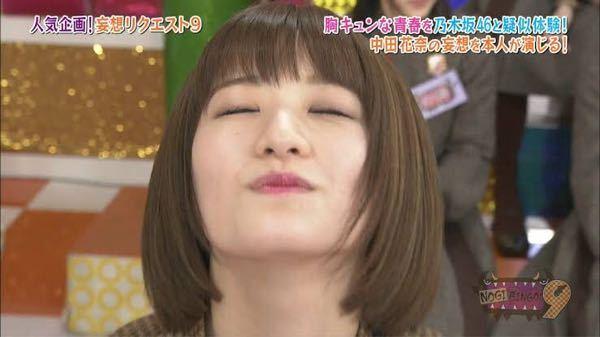 男性に質問。 プロ雀士・中田花奈さんのキス顔が可愛いと思いますか?