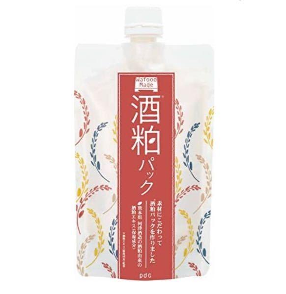 茶のしずく事件からこういう商品を避けてきました。ですが最近この商品を買ってみたいなと思ったのですがやはりアレルギーとか起こしてしまうこともありますかね…?教えてください( ;ᵕ; )
