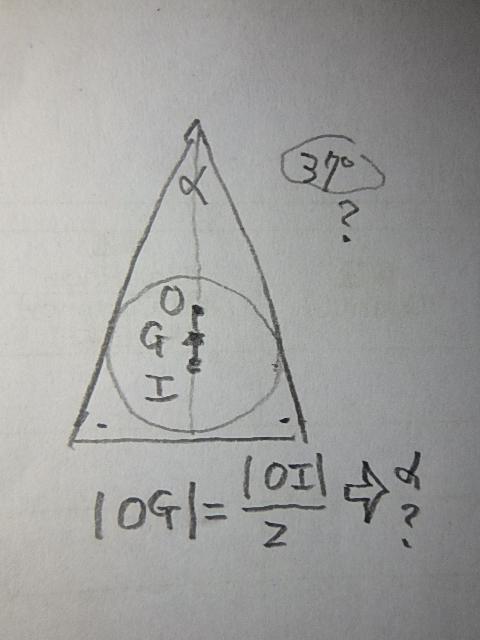 二等辺三角形の重心が外心と内心の中間位置のときの頂角は何度ですか。