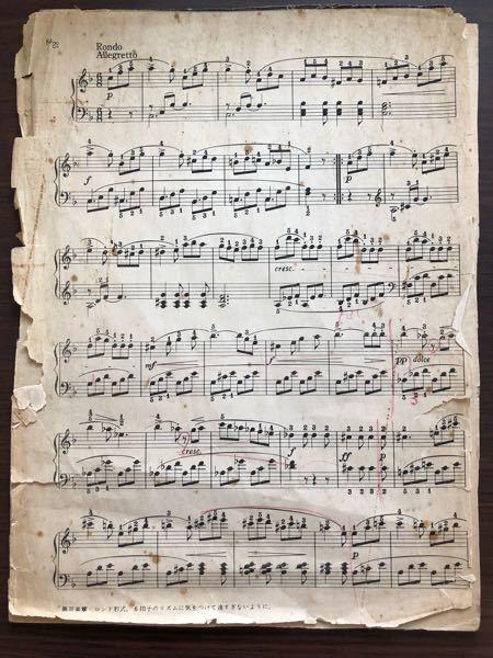 古い楽譜ですが、この曲の作曲者などご存知の方がいらっしゃいましたら、ご協力よろしくお願い致します。
