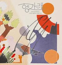セブンティーンという韓国のグループのサインなのですが、どのメンバーのものかわかる方いらっしゃいませんか?
