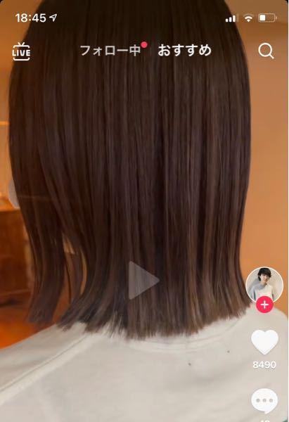 こういった真っ直ぐでサラツヤなヘアセットをするには何をすればいいですか?