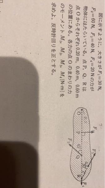 M2の解き方を教えてください!