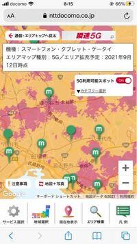 5G対応エリアはどこですか?見方わかりません。 docomoの地図です。