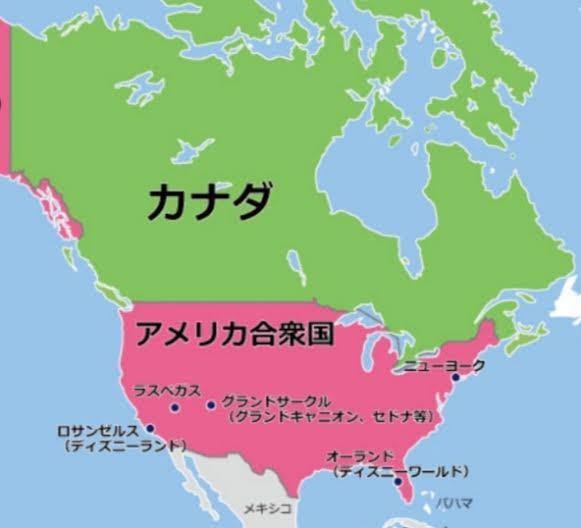 国境について教えてください アメリカとカナダみたいに陸が繋がっていて一直線に国境が別れているような国って この国境のラインを徒歩で行ったり来たり自由にできるんですか?パスポートなくてもいいんですか? 全然知らないんですが、大きな道とかだったら見張りというかラインを見る施設か管理するところはある気がしますが、端から端まで見張りがいるわけじゃないですよね 1秒前はカナダにいて1秒後にはアメリカにいる、みたいな行き来をやってもいいんですか…?可能なんでしょうか? 実際にやるんじゃなくて知りたくて質問しました