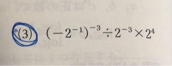 これはどの部分から計算したらよいのですか?