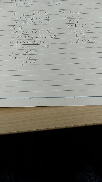 2次関数のグラフが次の3点を通るとき、その二次関数を求めよ。 (-1,6)(1,-2)(2,3) で下のように解いたのですが答えはy=3x^2-4x-1だそうです。(過去の自分の解答) 何が間違っているか、教えて下さい。 -6=…のところからです。