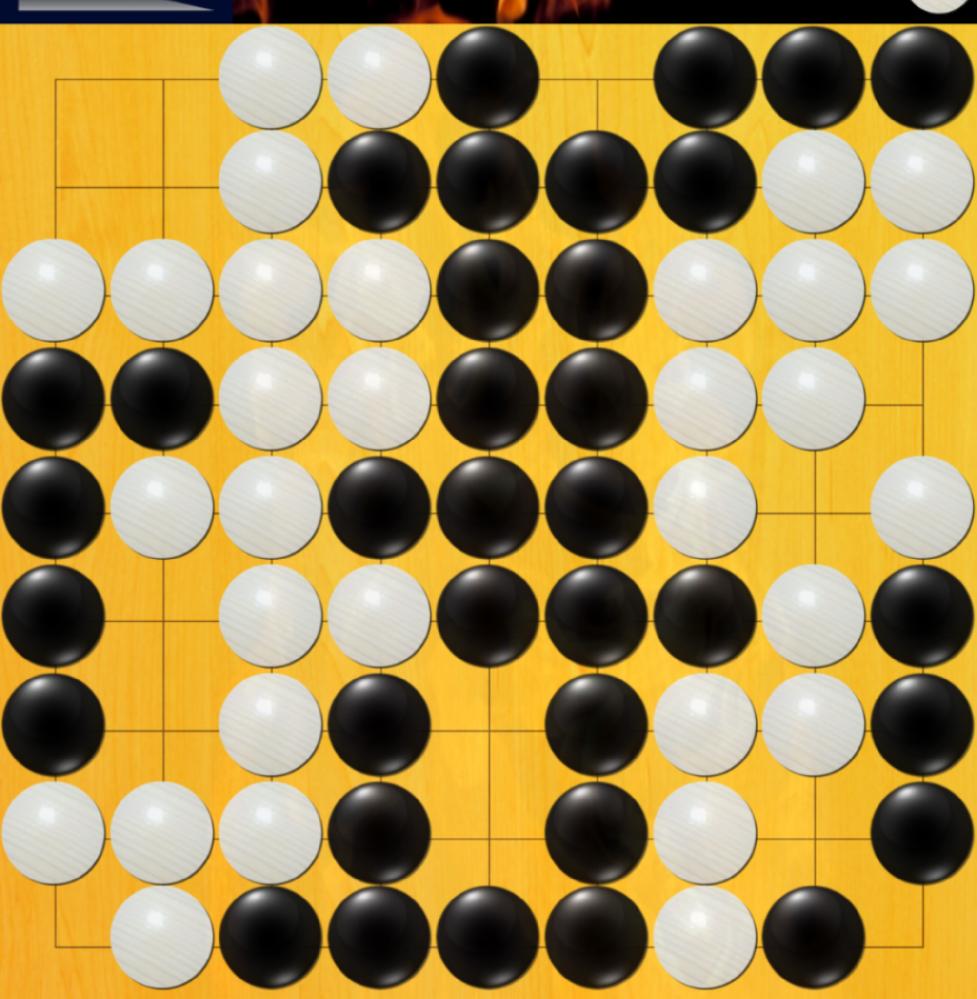黒番です。 右辺はセキかな?中国ルールだったらいけるかな?と思ったら負けちゃいました。 (恥ずかしながら日本ルールだとガッツリ負けです) 白の右辺は欠け目かと思ったのですが、これでも二眼扱いなの...