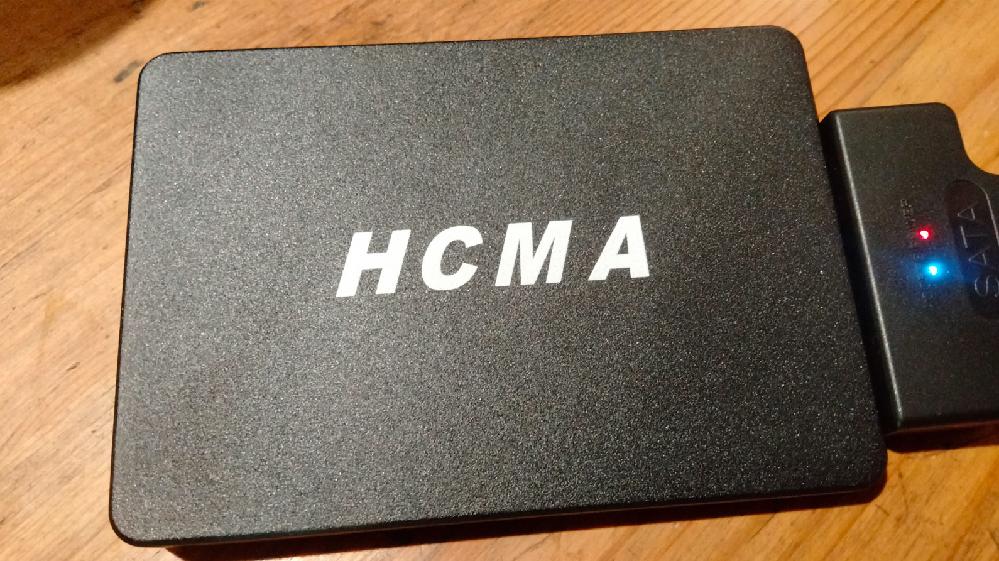 新品のSSD搭載の中古パソコンを購入しました。 搭載されていたSSDは聞いたことのないメーカー?のものでした。調べてみても分かりませんでした。 写真にもありますが、HCMAと書いてあるだけです。 このSSDを製造している企業、またはHCMAという企業?の事が分かる方いますか?