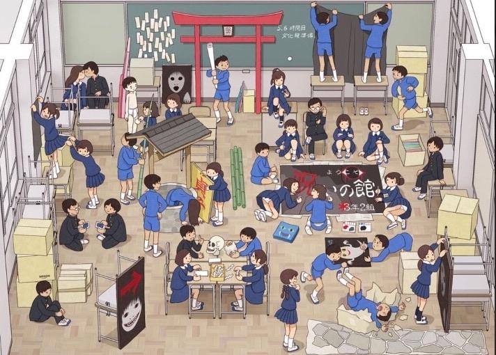 中学高校の文化祭では今でも、お化け屋敷を作ったりしているのですか?