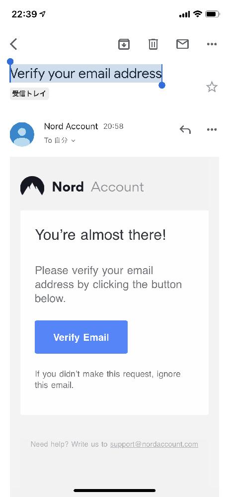 詐欺メールでしょうか?教えてください。 先程、gmailにこのような メールが来ていて怪しいと 思いながらも、下のボタンを クリックしたら、リンク先で メールアドレス確認出来ましたページを 閉じてください、みたいな趣旨のことが 書いてありました。 一体どんなサイトなのか? 全く知らないし、なにかに登録した 記憶も、ありません 英語なんで、何がなんだかわからないから 調べようもないのですが… 詐欺だったら怖いです? 知ってる方いらっしゃいますか?