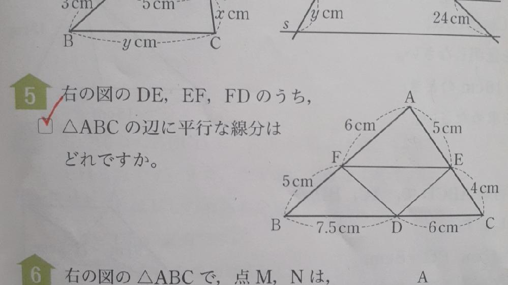 中3数学の問題です。 わかる方教えてください。よろしくお願いします。