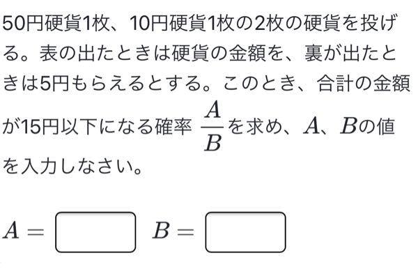数学の確率の問題です 教えてく太宰