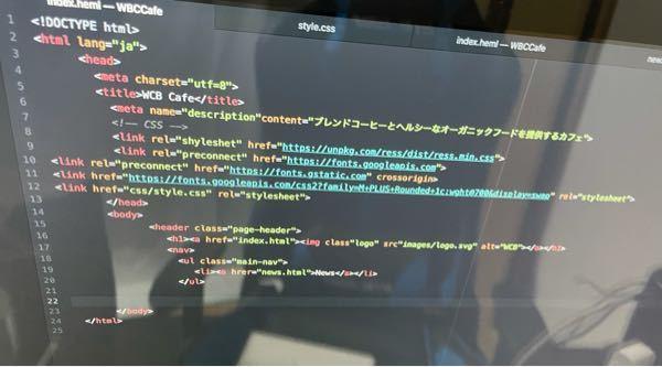 atomでやってるHTMLの質問です このコードでブラウザで表示すると、画像も出なくて、タイトルも表示されないんですけど、どこが間違ってるか教えて頂けると助かります