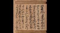 茶道と古文字に詳しい方に質問です。 下の写真に写っている箱書にはなんと書いてあるのでしょうか?難しくて読めません。 よろしくお願いします。