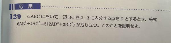 高校数学IIの問題です。テスト範囲なので教えてください!!!!