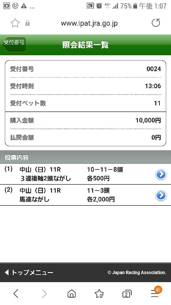 今週は全く当たらないmarumaruです。 平場レースは降りて、オールカマーだけ先に買いました。 3連複10ー11ー1.2.3.5.6.9.12.15 馬連11ー3.10.12 グローリーヴェイズ本命です。 神戸新聞杯はまだ迷っているので、後程買います。 みなさんはオールカマーはどういう風に買いますか?