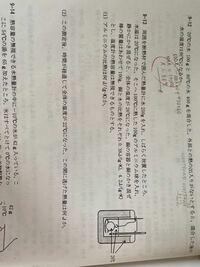 9ー13の解き方を教えていただきたいです。解答は (1)0.88J/(g・k) (2)4.7×10^3J です。よろしくお願いします。