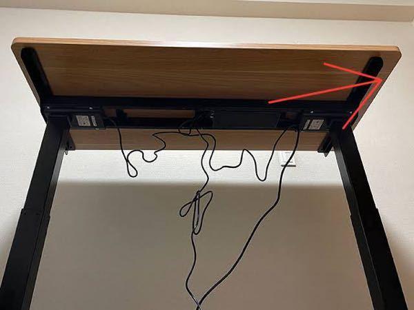 flexispotのE7と純正の天板を組み合わせた場合、デスクの横にクランプ式の物を取り付ける幅は何cmありますか? 写真の場所です。モニターアームを横から付けたいです。