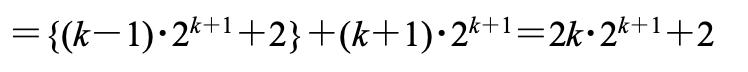この式がどうやったら左辺から右辺に変形されるのか教えてください