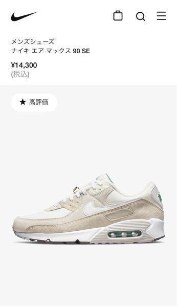 この商品の24㎝を探しています。どこも在庫なしで、二万円以内で購入したいのですが、いくら探してもないのでもう諦めた方がいいんでしょうか…?