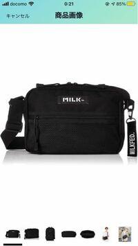 大学生男です。このショルダーバッグを買おうか悩んでいるのですがどう思いますか?