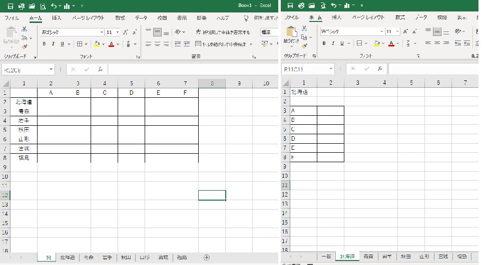 画像の表で 「一覧」→「各シート」 「各シート」→「一覧」 を相互に転記できるシートを作る方法を教えてください。 VBA初心者です。よろしくお願いします。