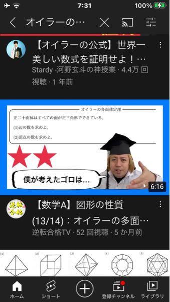動画関係ないです。この帽子ってなんで名前ですか?また、これが被れる大学ってあるんですか。卒業式とかに。Japanで。
