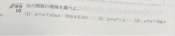 (3)だけでいいんで解き方と答えを教えてください。