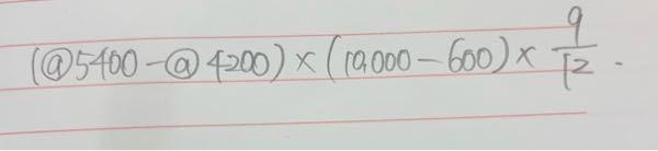 これを電卓で一発で計算するにはどうしたらいいのでしょうか?