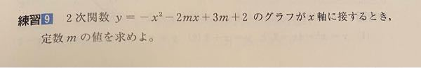 至急!チップ100枚! 高校数1の問題です。計算式、答えを教えてください。