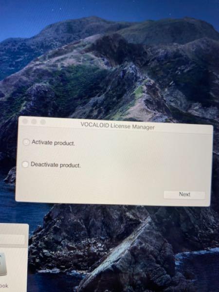 初音ミクv4xについての質問です。 MacBookProを使用していて、初音ミクのアクティベーションをするところまできました。 パッケージ版を購入したため、説明書がついて来ていて、見ながら進めていたのですが、説明書のほうは日本語表記で書いており、ぼくのPC上では英語表記になっています。進めることはできるのですが、英語が苦手なのもあって少し不安です。そこで日本語表記に変える方法はあるのでしょうか?みなさんも英語で出てきましたか?? 教えてもらえると助かります。 よろしくお願いします!