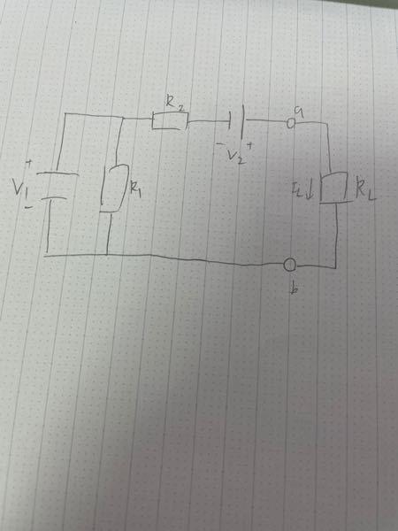 至急です! 以下の画像をテブナンの定理を使ってVth・Zth・ILを求めるのですが、教科書等を読み漁ってもよくわからなかったので教えてください!