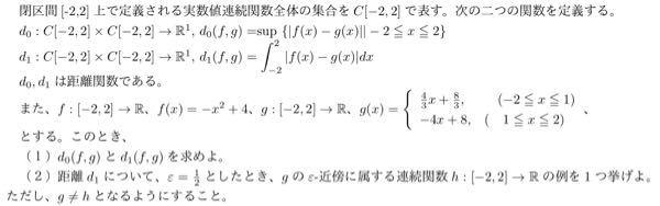 幾何です。 解答お願いします。