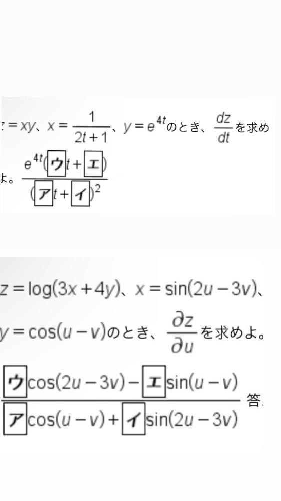 数学のこの2問の解き方を教えてほしいです。
