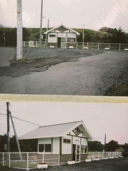 青森県の駅なんですが、どこか分かりますか? たぶん、24,5年前の写真です。 昔に行った所なんですが、思い出せなくて。 この写真で分かる人居ましたら教えて下さい。