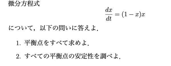 以下の写真の問題1,2を教えてください。