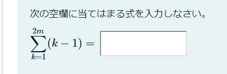 この問題の式と答えを教えてください