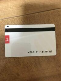 これってなんのためのカードですか? どこで発行し、どこでどのように使うのですか??