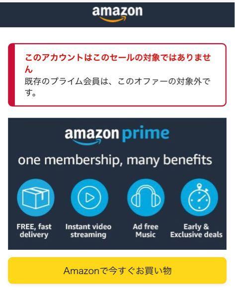 Amazonプライム会員 ギガホプレミアムに関して 私は9月の中旬に新規でギガホプレミアムに加入しました。 そこで、特典としてディズニー+1年間有効とAmazonプライム会員1年間有効ということ...