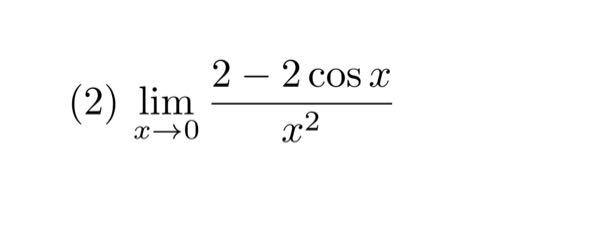 数学 極限の求め方が分かりません。