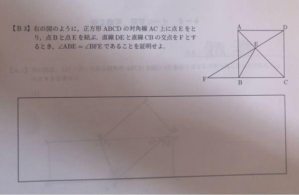 この問題が分かりません。 お願いしますm(_ _)m