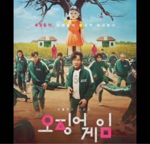 韓国の映画のイカゲームのキャラクターの女の子はドラえもんに出てくるしずかちゃんに似てませんか?